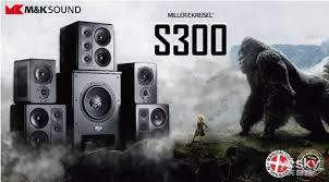 best home theater speakers from mk sound... - by AV DESIGNS, coimbatore