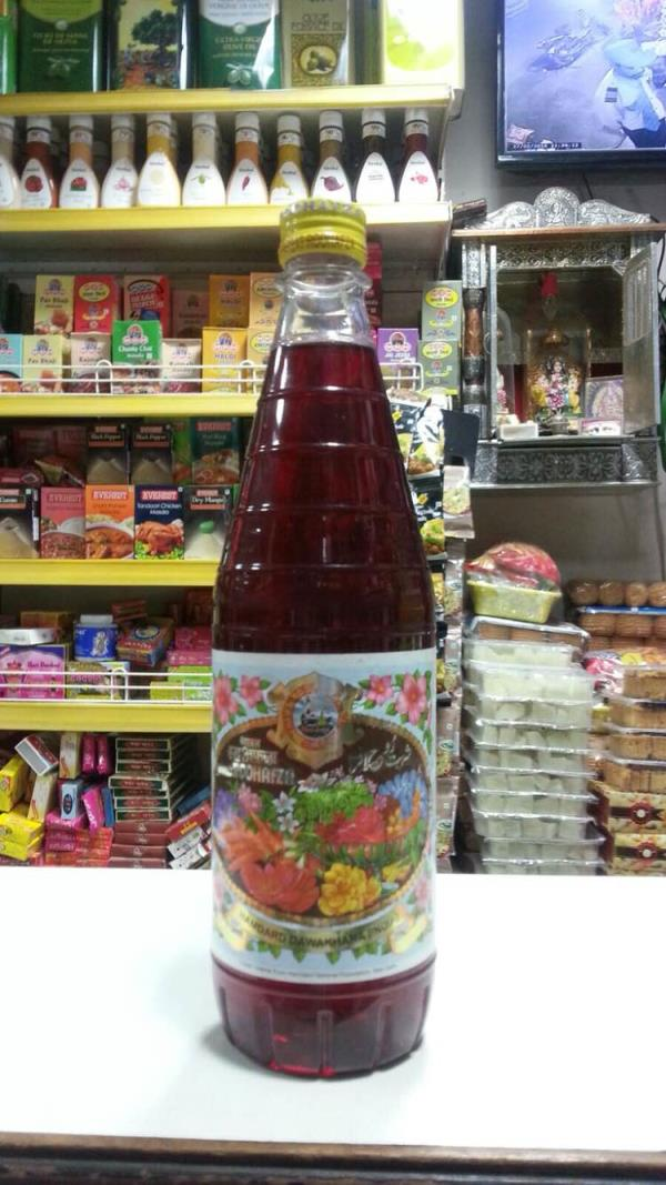 Mrp 125.00 NGS price 110.00 Save Rs 15 by N.G.S - by NGS(New Gurbachan Store), New Delhi
