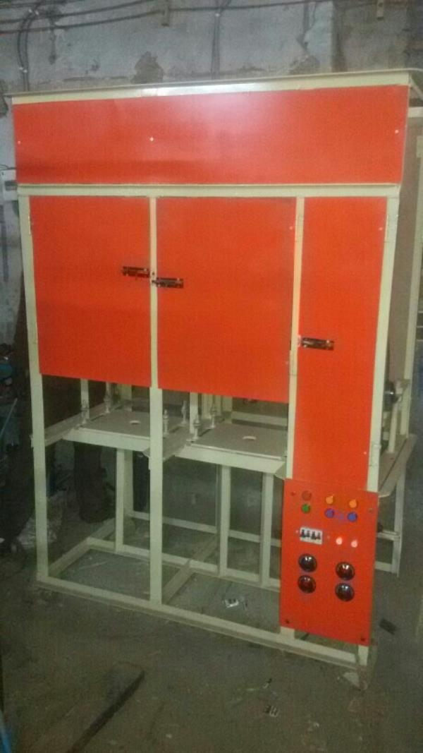 fully auto paper plate making machine - by Paper Plate Making Machine, Delhi