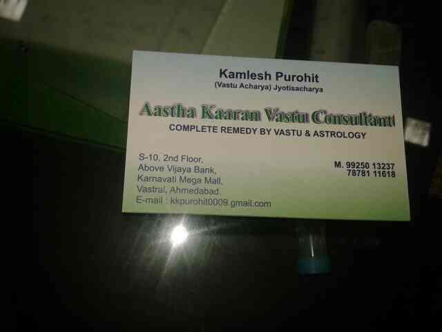 vastu& consultant - by Aastha Kaaran Vastu, Ahmedabad