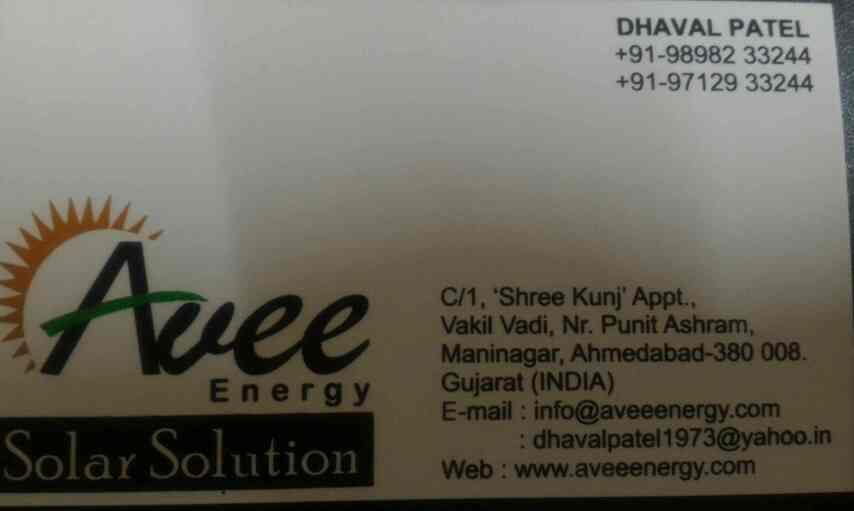 plz contact for any kind of solar solution in ahmedabad gujarat India  - by Avee Energy , Ahmedabad