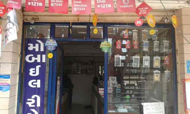 wee have best mobile shop in Satellite Ahmedabad - by Mobile Junction, Ahmedabad
