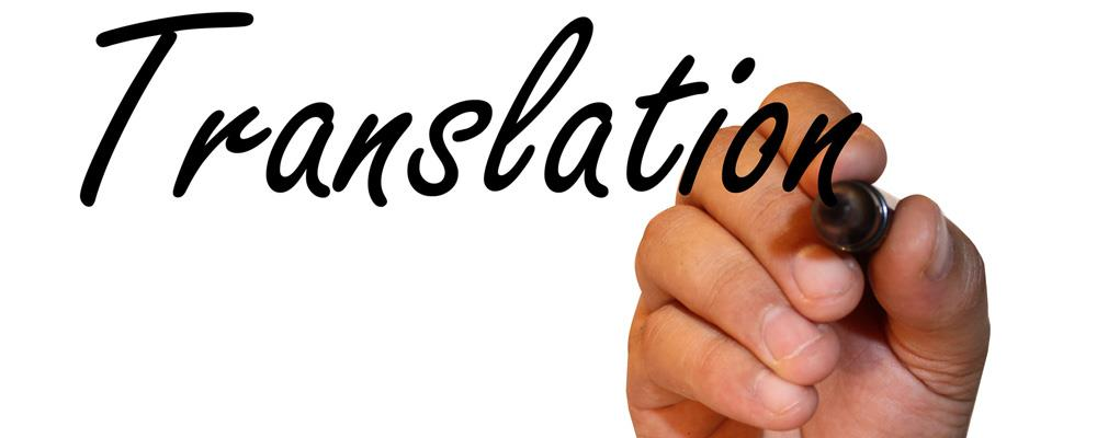 Translators  in Chennai  We are the only organization in Chennai who offers Translation Services to our customers at affordable prices.    - by JR Services, Chennai
