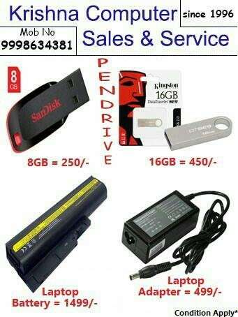 all products   - by Krishna Computer Center, Ahmedbad