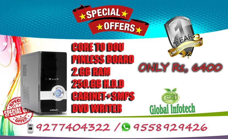 SPECIAL OFFER - by Global Infotech, Nadiad