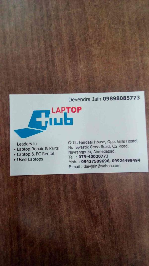 laptop dealers in Ahmedabad  laptop repairs in Ahmedabad  we are best service provider in Ahmedabad   we are best leading second hand latop dealer  any query call me 999887766 - by Laptop Hub, Ahmedabad