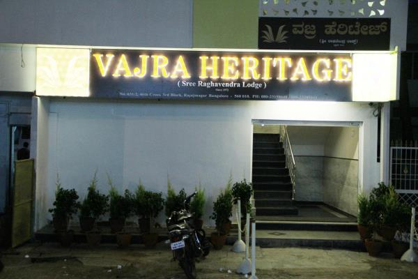 hotels in rajajinagar  a/c rooms for 1500 in rajajinagar - by VAJRA HERITAGE, Bangalore