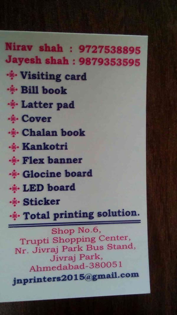 visiting card , bill book in ahmedabad - by J N Enterprise , Ahmedabad