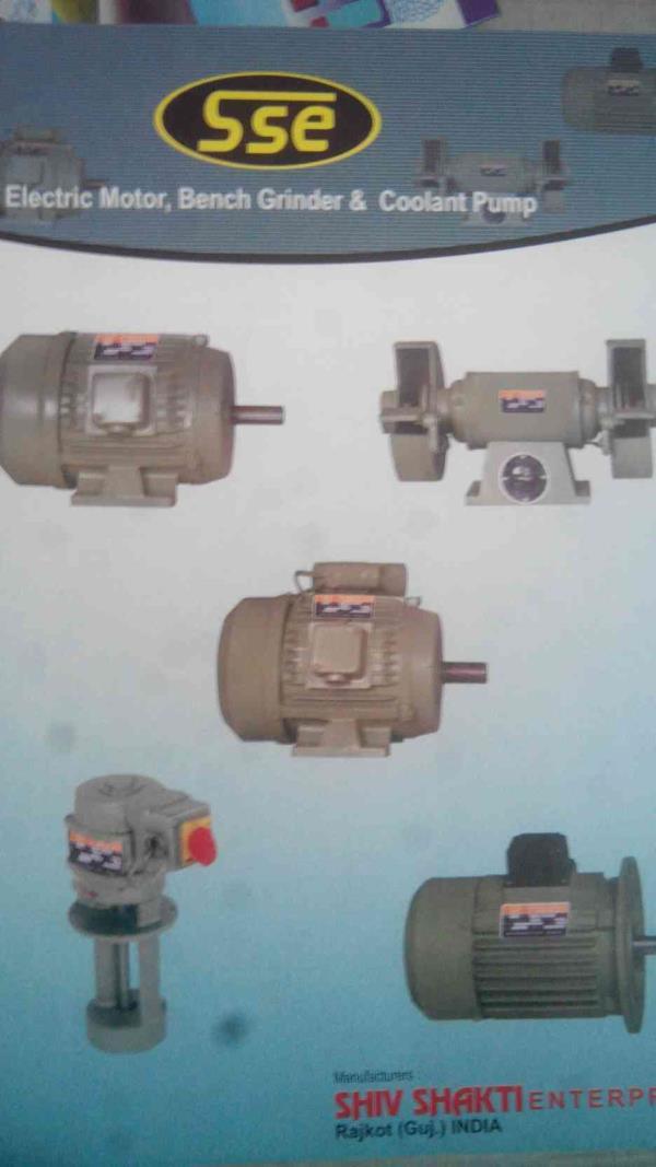 Induction Motor Manufacturers in Rajkot - by Shivshakti Enterprise, Rajkot