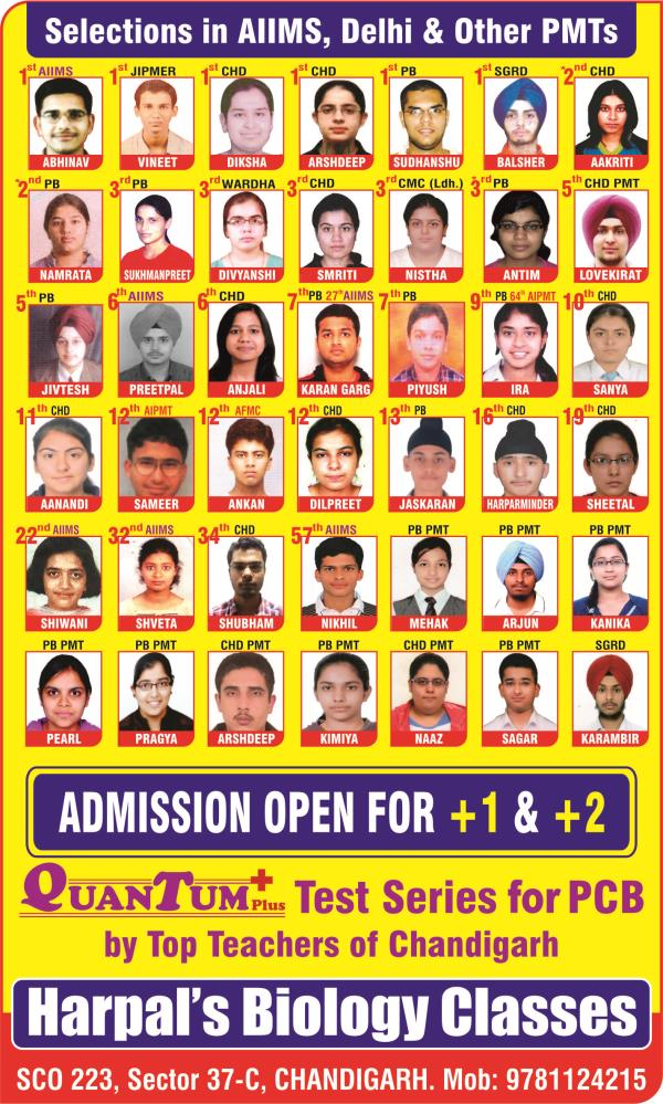 """""""Harpal biology classes""""  Join our best BIOLOGY  coaching institute for cracking  PMT AIPMT AIIMS Your Dreams have the power to push you to your destination Admission Open Admission open for +1 & +2 Batches for the session 2016-17. For more - by Harpal Biology Classes Chandigarh, Chandigarh"""