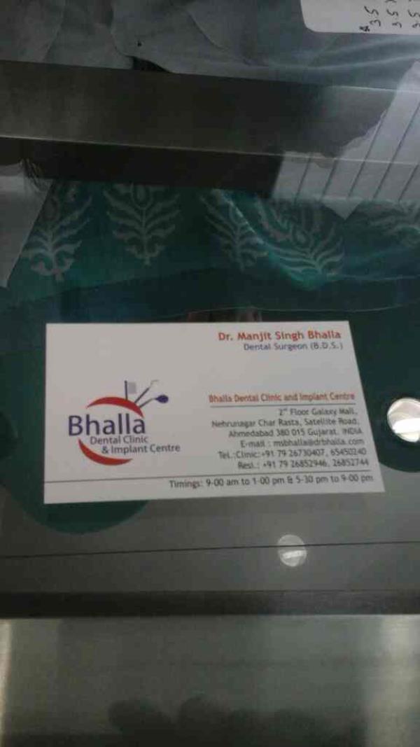 Dental Clinic  - by DRBHALLA, Ahmedabad