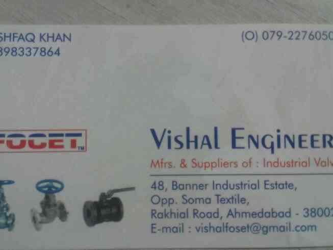 we are leading manufacturer in industrial valves - by Vishal Engoneers, Ahmedabad