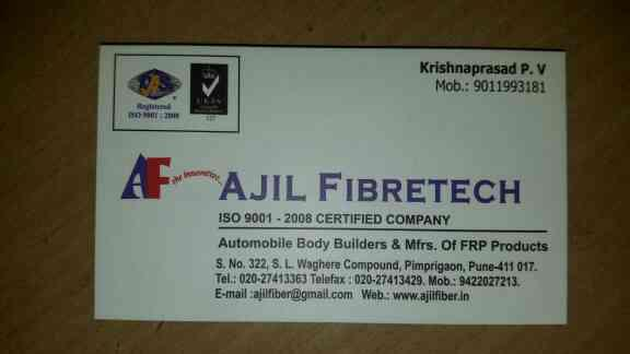 leading manufacturer of frp products in pune - by AJIL FIBRETECH, Pune