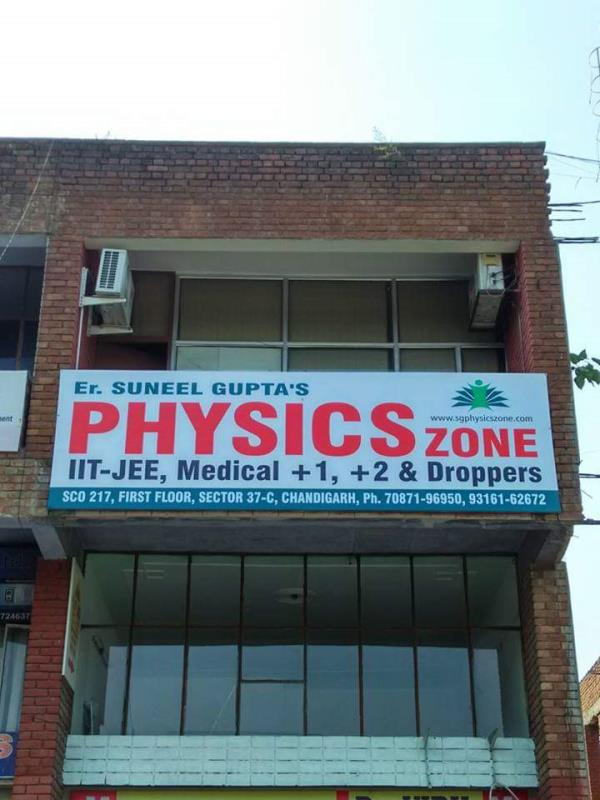 Suneel Gupta's Physics Zone Outside view of Institute  - by Suneel Gupta's Physic Zone, Chandigarh