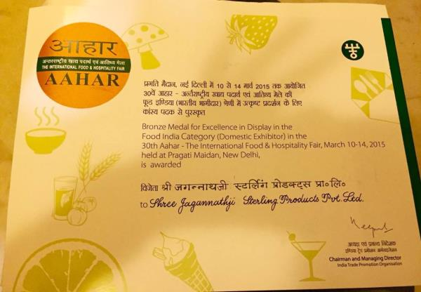 Last year at Aahar we won the Bronze medal for excellence in display....this year, we're aiming for a little higher.  You don't want to miss you.  Only 5 days to go! Come and witness our 24K edible gold leaves and experience the excellence  - by Shree Jagannathji Sterling Products, New Delhi