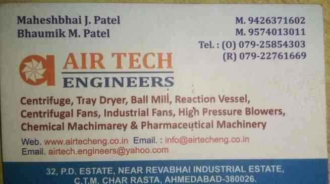 we r leading manufacturer of high pressure blowers in Gujarat - by Air Tech Engineers, Ahmedabad