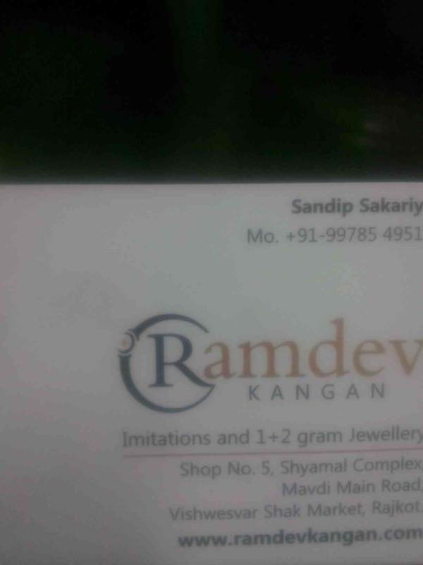 We are Supplier of Imitation Jwellery in rajkot  - by Ramdevkangan, Rajkot