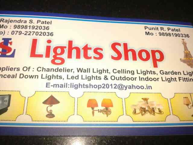 we are supplier of led light. - by Light Shop, Ahmedabad
