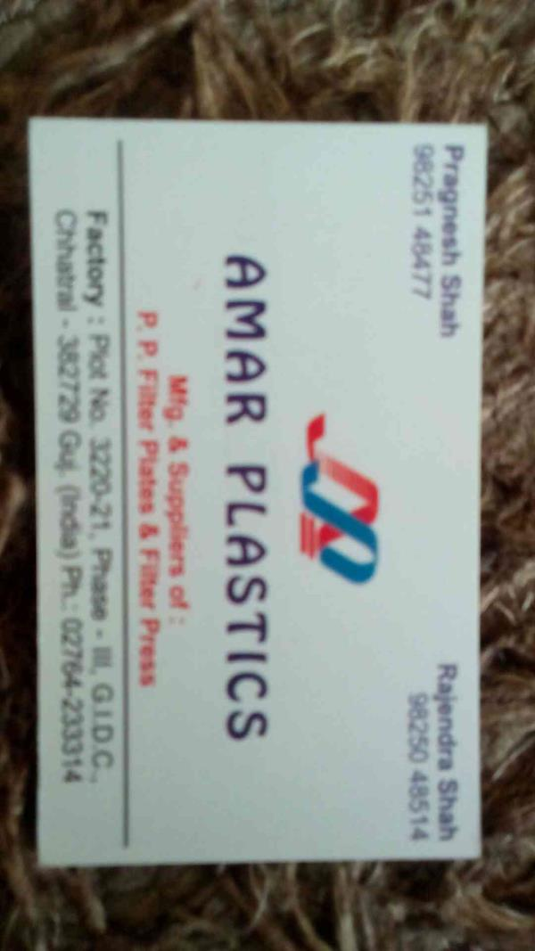 mfg & suppliers of pp filter plates and filter press - by Amar Plastics, Ahmedabad