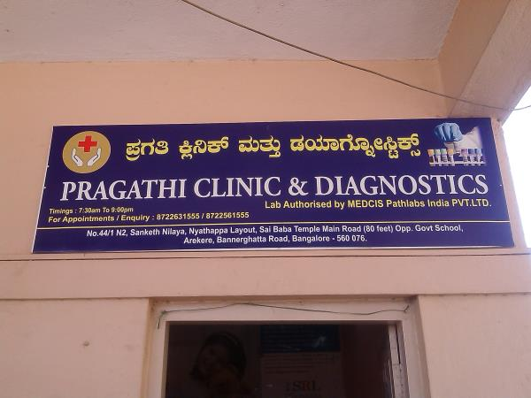pragathiclinicand Diagnostics - by SRL Pragathi Collection Centre, Bangalore