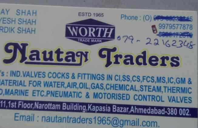 we are leading valves manufacturer in ahmedabad - by Nautan Traders, Ahmedabad