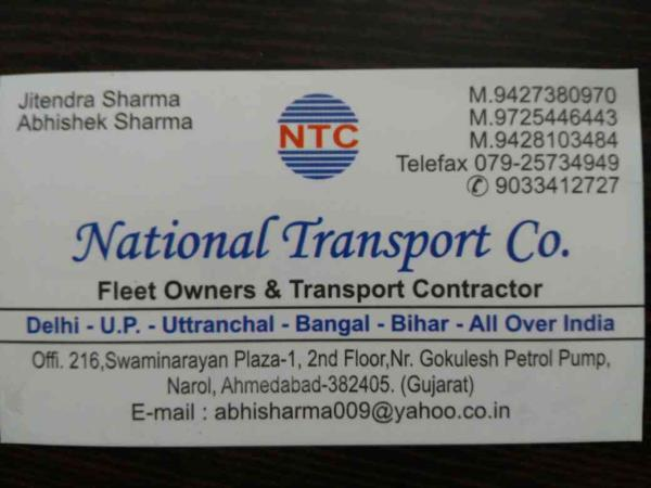 we are best transportation service provider in Ahmedabad.  we provide Full truck load, part truck load, shipping, carrier good transport in best rate. - by National Transport Co., Ahmedabad