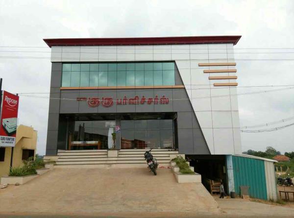 we are the Best Furniture In Madurai - by Guru Furniture, Madurai