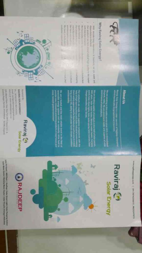 This is our brochure and we are dealing in to the services shown in the brochure - by Raviraj Solar Energy, Ahmedabad