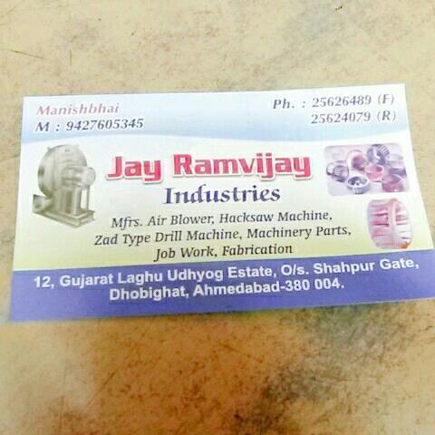 jay ram vijay - by Jay Ramvijay, Ahmedabad