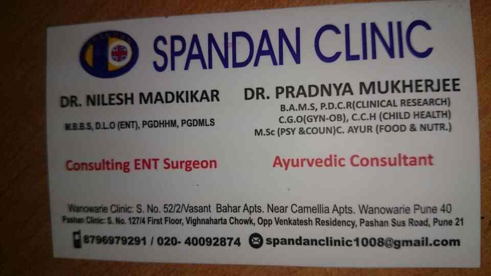 ent clinicin pune. - by Spandan Clinic, Pune