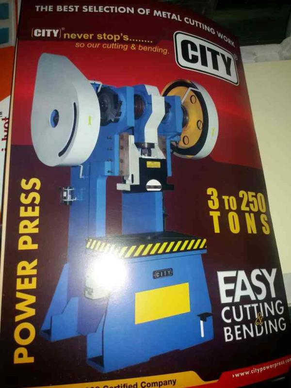 We are Manufacturers of POWER PRESS IN Rajkot - Gujarat - by Accurate Industries, Rajkot