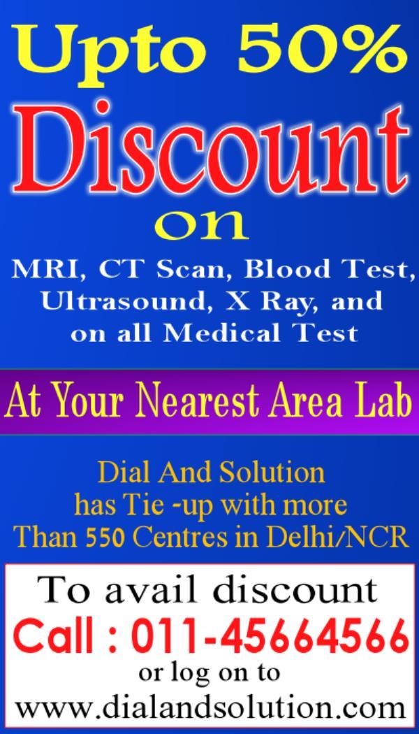 MRI Scan Test in Karol Bagh , Delhi  Lowest Rate MRI Scan Test in Karol Bagh , Delhi  Reasonable MRI Scan Test in Karol Bagh , Delhi  Cheap MRI Scan Test in Karol Bagh , Delhi  Cheapest MRI Scan Test in Karol Bagh , Delhi  Low Cost MRI Scan - by Upto 50% Discount | Call 011-45664566 | All Lab Test |, Delhi