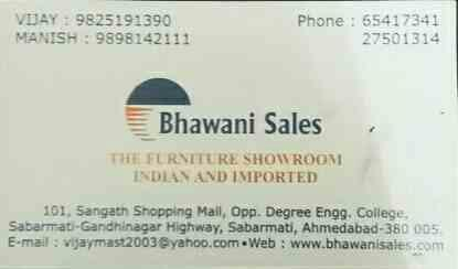 THE FURNITURE SHOWROOM INDIAN AND IMPORTED. - by Bhawani Sales, Ahmedabad
