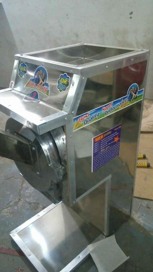 we are premium quality manufacturer of Fully Automatic Pulverizers in rajkot. - by Datar Flour Mill, Rajkot
