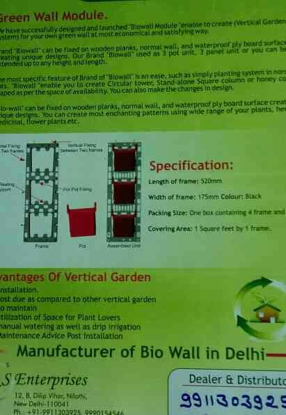 our company catalogue regarding...Vertical Garden, Live wall, Green Wall & Bio wall features. create micro climate,  absorb odours and noise. provide relaxing ambience. screen unsightly area. use for partition. from R.S Enterprises  - by Vertical Garden Manufacturer, New Delhi