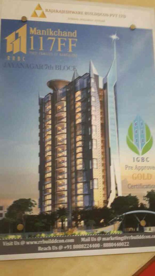 2 BHK Apartment For Sale In Jayanagar - by RAJARAJESHWARE BUILDCON PVT LTD, Bangalore, Karnataka