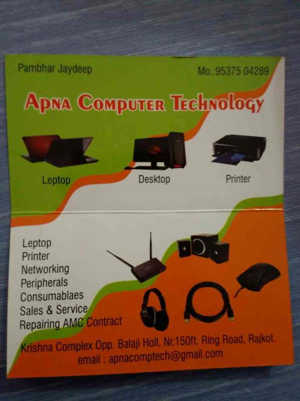 Computer Componant Supplier in Rajkot - by Apna Computer Technology, Rajkot