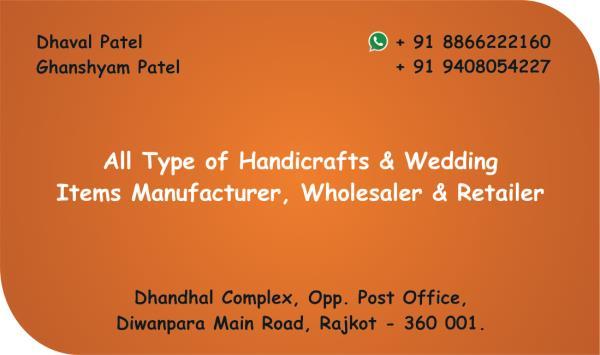 Handicraft  - by Navrang Handicraft, Rajkot