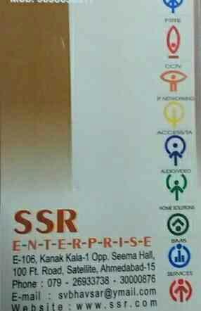 SSR ENTERPRISE  - by Ssr Enterprise, Ahmedabad