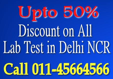 Now a days all types of medical tests are very costly and unaffordable to a middle class family. so there is a solution to this problem and get a very heavy discount on all types of medical test like blood test, CT SCAN Test, CT Scan, PET S - by Upto 50% Discount | Call 011-45664566 | All Lab Test |, Delhi