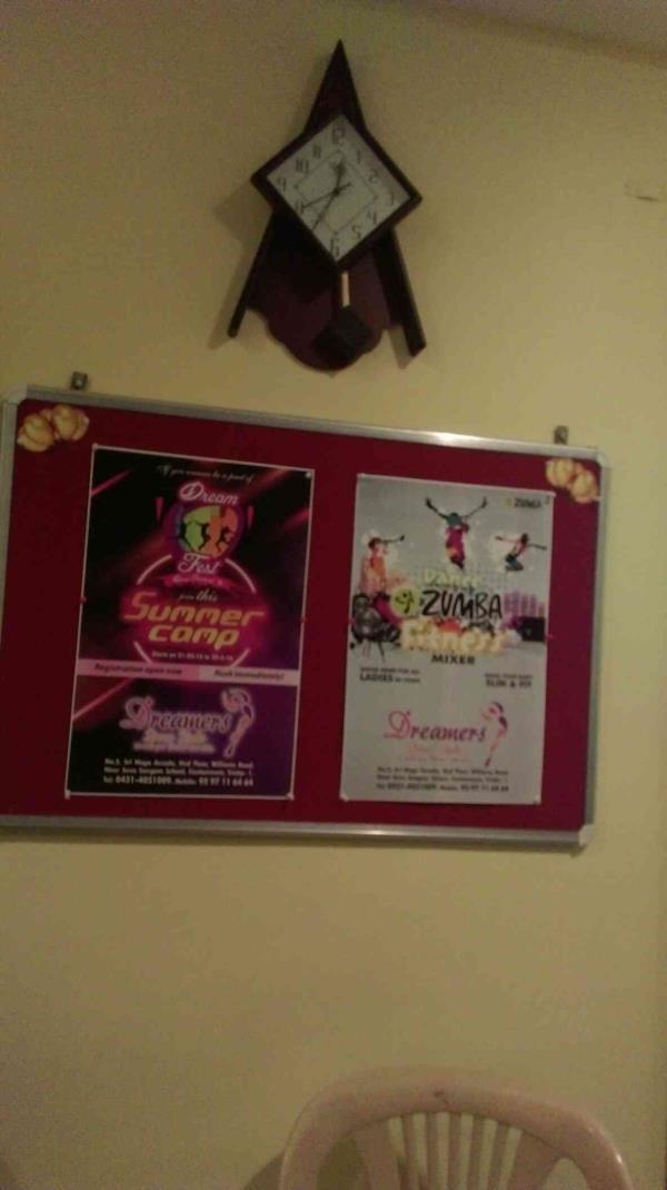we are the best dance school in n trichy - by Dreamers Dance Studio, Tiruchirappalli