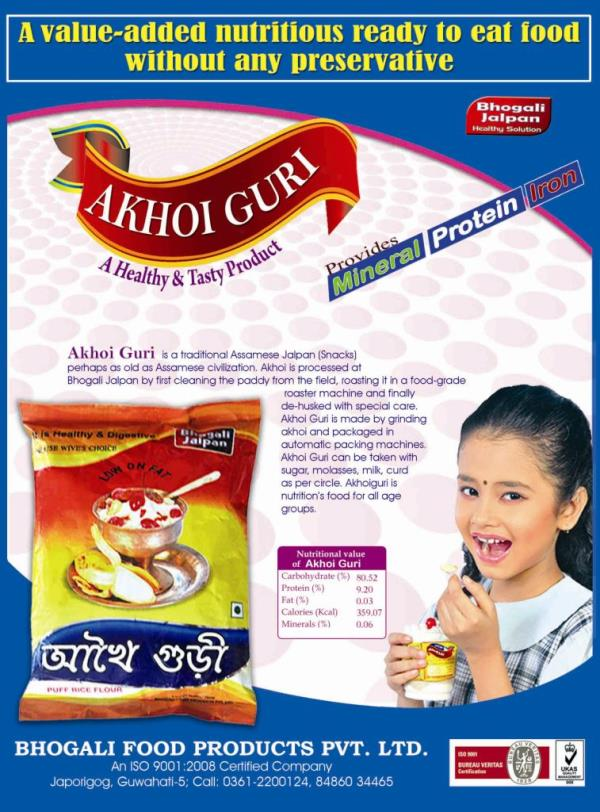 Enjoy the taste of Akhoiguri,  (processed rice flour) - by Bhogali Food Products Pvt Ltd, Guwahati