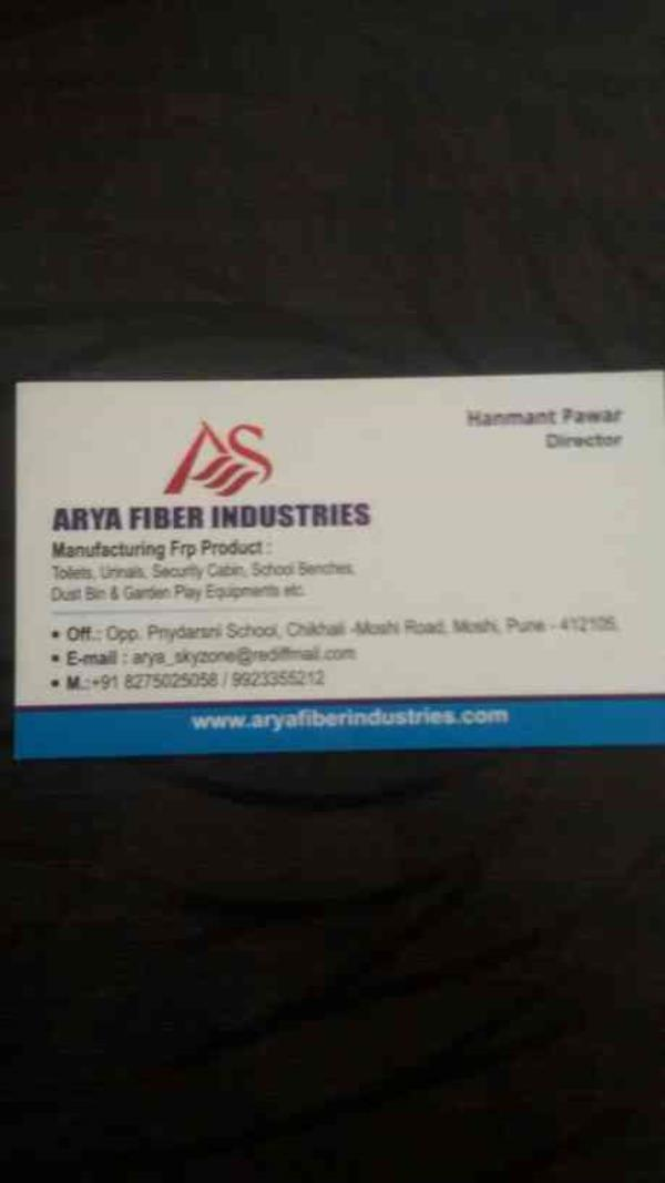 We are the Best FRP Cabin Manufacturer in Pune - by Arya Fiber Industries, Pune