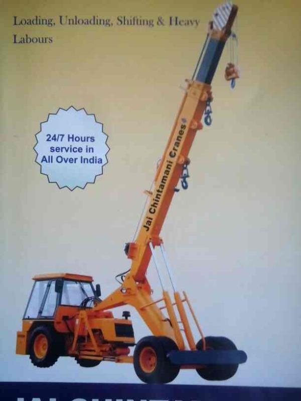 crane service in delhi ncr - by Jai Chintamani Cranes & Car Movers, New Delhi