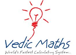 Best Abacus Coaching in Noida . Best vedic Maths Coaching in Noida . - by Mind Mappers, Noida
