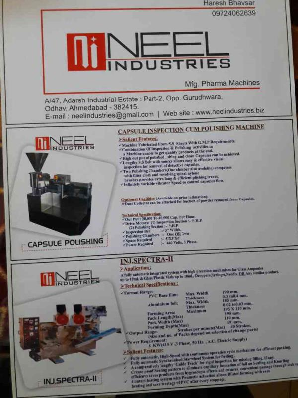 this is our brochure - by Neel Industries, Ahmedabad