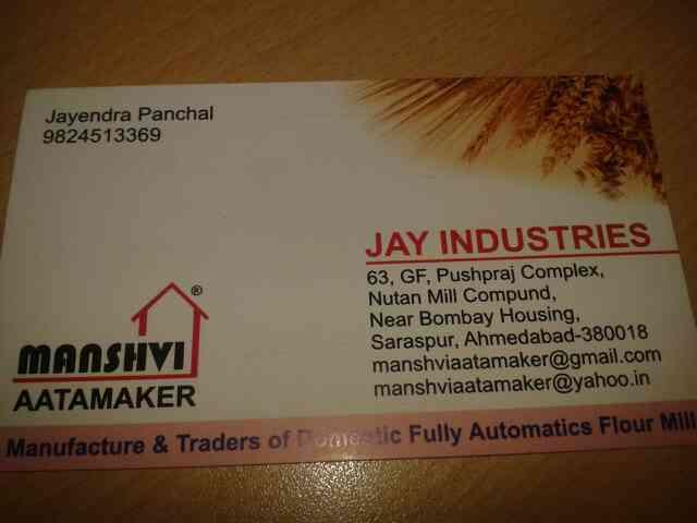 we are manufacturw of attamaker. - by Jay Industries, Ahmedabad