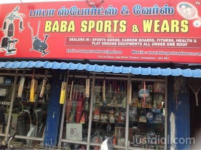 Sports Goods Showroom In Coimbatore Best Sports Showroom In Coimbatore Spots Goods Dealers In Coimbatore Best Sports Accessories In Coimbatore - by Baba Sports And Wears, Coimbatore