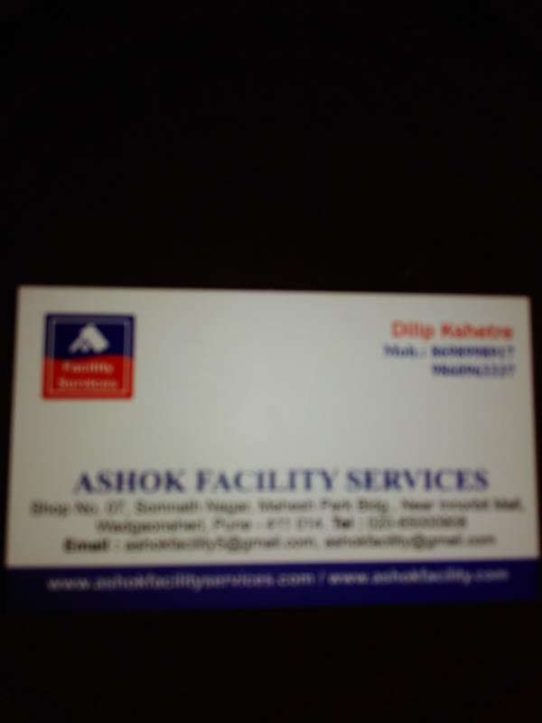 we are provider of office boy,  - by Ashok Facilities Management Pvt Ltd, Pune
