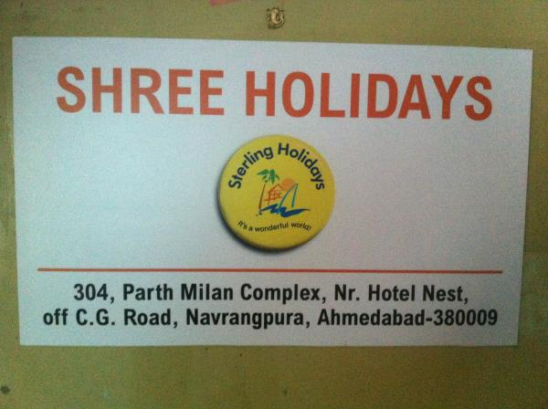 We are best holiday packages available In ahmedabad   - by Shree holidays, Ahmedabad